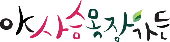 오케이사슴목장